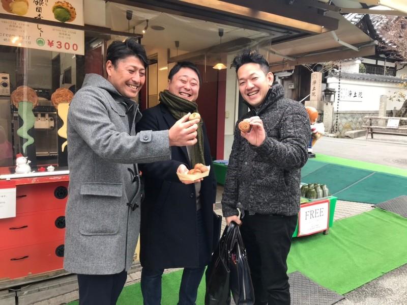 京都会議_190122_0043.jpg