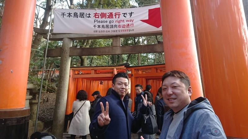 京都会議_190122_0092.jpg