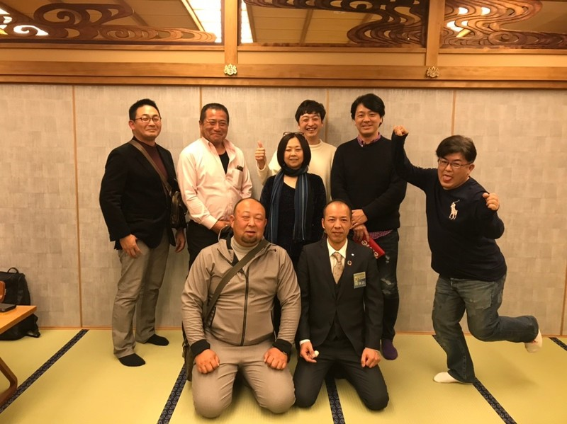 京都会議_190122_0200.jpg