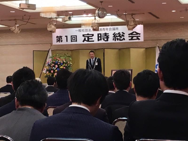土浦JC定時総会_19.jpg