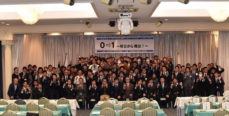 19.2.13真岡青年会議所2月第1例会_190216_0011.jpg