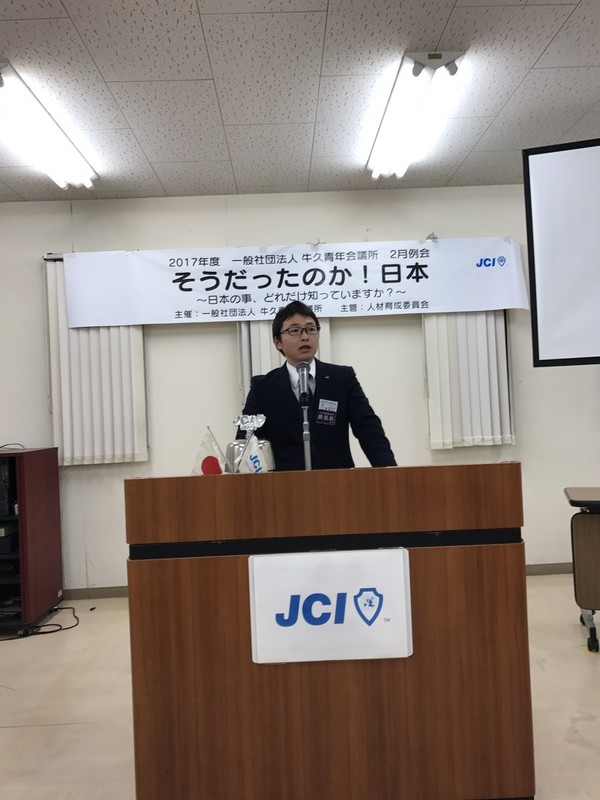 2月例会_16.jpg
