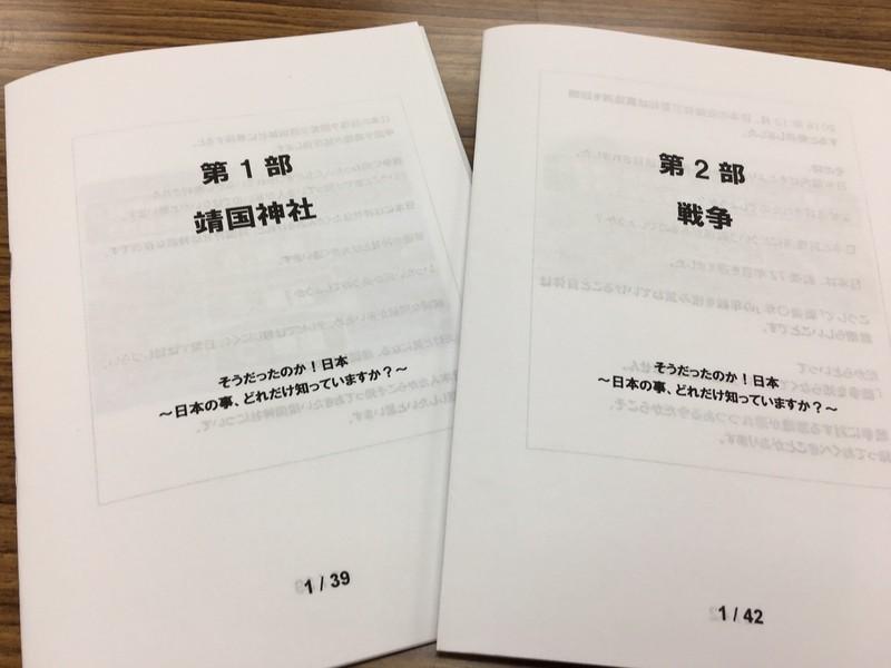 2月例会_69.jpg