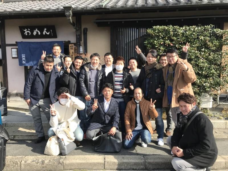 2018年度京都会議