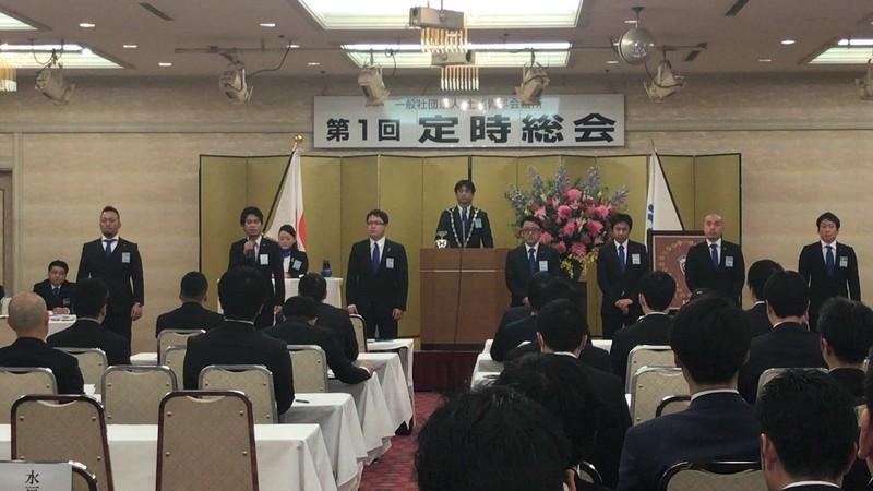2018年度土浦青年会議所第1回総会_13.jpg