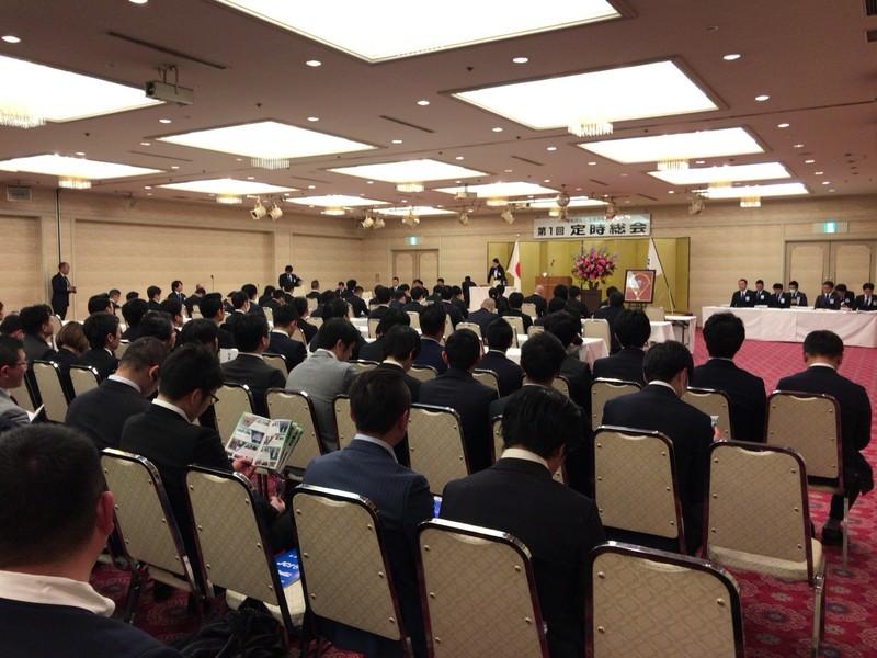 2018年度土浦青年会議所第1回総会_25.jpg
