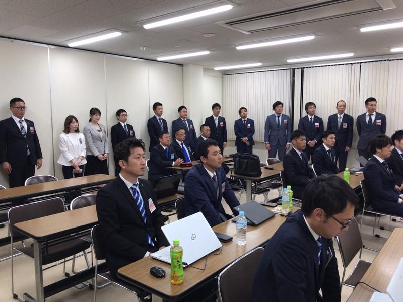 2018.10.1東エリア会議牛久_181009_0011.jpg