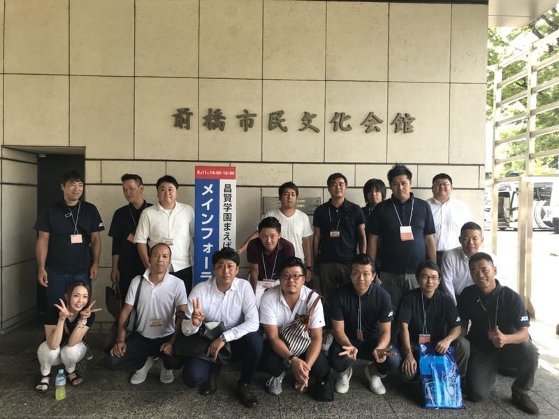 2018.8.11関東地区大会前橋大会_35.jpg