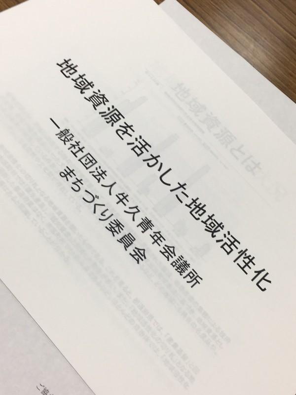 7月例会_63.jpg